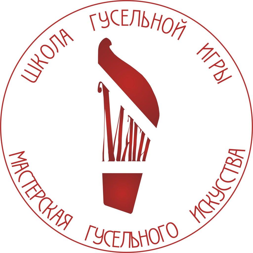 Афиша Москва ШКОЛА ГУСЕЛЬНОЙ ИГРЫ - 10 сезон (2019-2020)