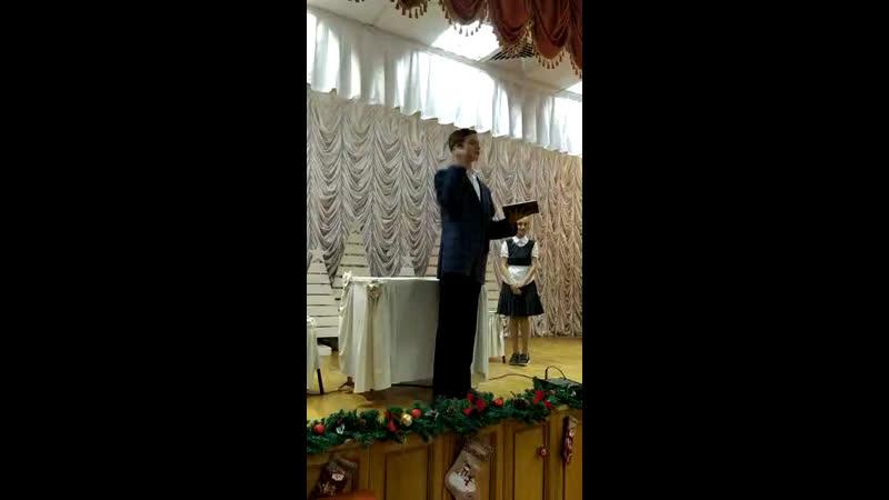Пьеса «Размазня», ТШ Образ