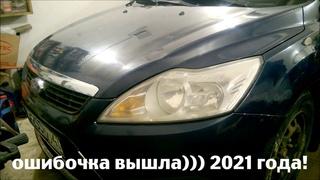Замена задних амортизаторов универсал Форд Фокус 2