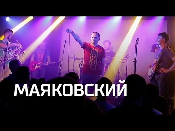 Джанни Родари Маяковский Аврора