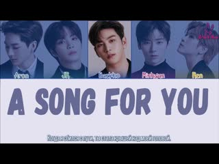 NU'EST - A Song For You рус.суб