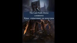 The Last Faith Demo gameplay март 2021 дарк соулс жесть полная! но интересно Годненько