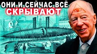 Вот кто СОКРЫЛ допотопные ТЕХНОЛОГИИ! Корабли 19 века ДАЮТ ответ!