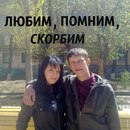 Фотоальбом Кати Фроловой