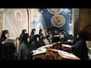 Epiphany Vigil service at St Elisabeth's Крещение Господне Всенощное бдение