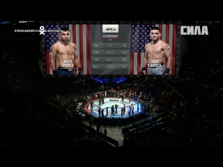 UFC_227_Alex_Perez_VS_Jose_Torres