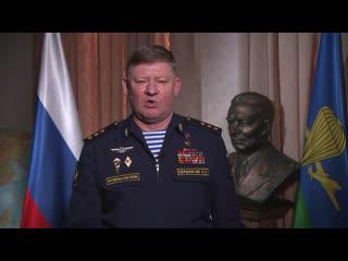 Командующий ВДВ Сердюков А.Н.
