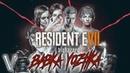 RESIDENT EVIL 7: BIOHAZARD Прохождение - 5 Старый дом [XBOX ONE] [18]