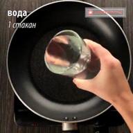 id_29460 Тофу с овощами 🍴😋  Автор: Appetitno TV  #gif@bon