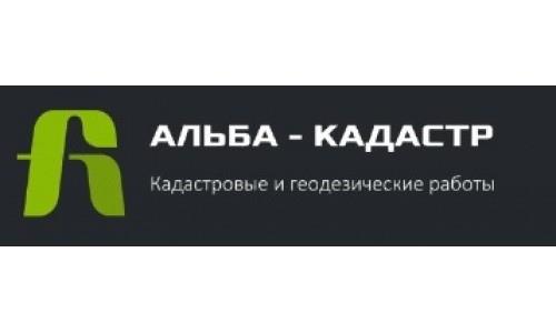 Межевание земельного участка изменения Иркутск