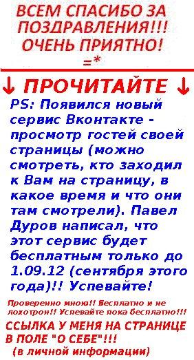 Анастасия Чурина, 23 года