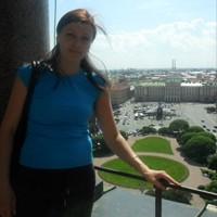 Фотография анкеты Татьяны Зайцевой ВКонтакте