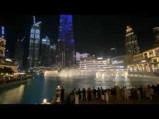 Шоу Фонтанов . Музыкальный фонтан . Дубай