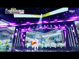 """· Perfomance · 200118 · OH MY GIRL (Seunghee) - """"Meaning Of You"""" (IU cover) · MBC """"Music Core"""" ·"""