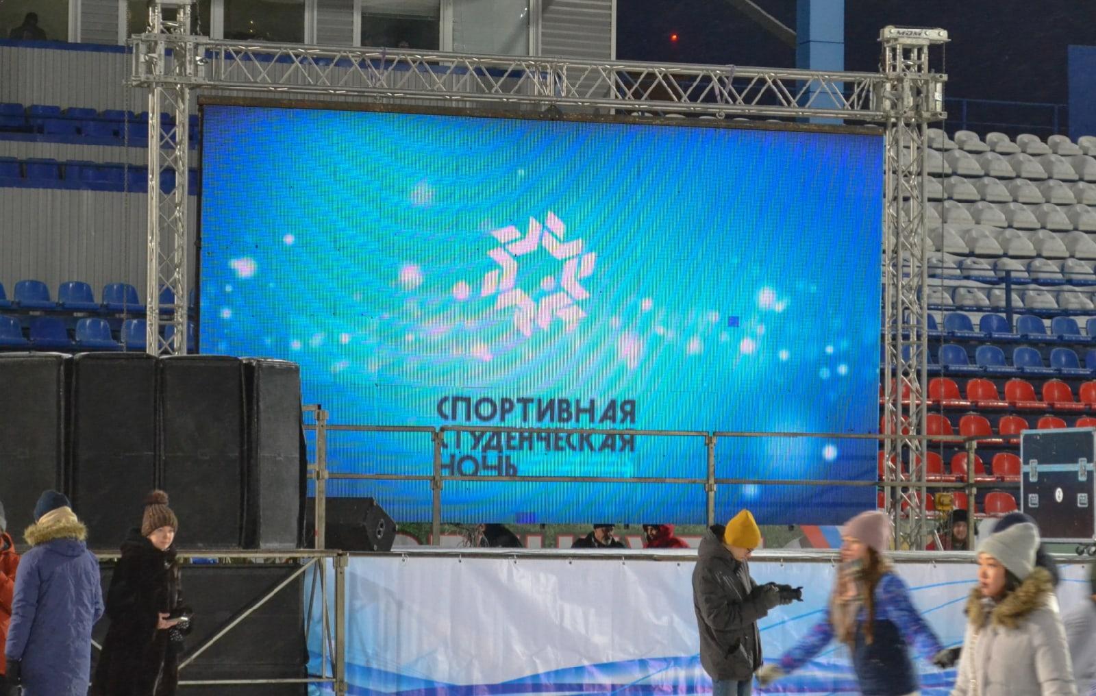 Самая спортивная и самая студенческая: как прошла спортивная студенческая ночь в регионах России, изображение №55