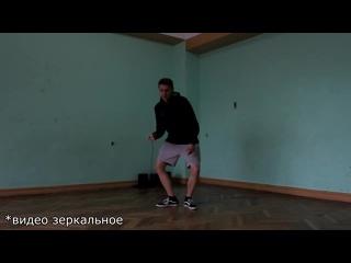 Танцы Fortnite ВИДЕОУРОКИ!! Flux Dance & Oh Nanana обучение!
