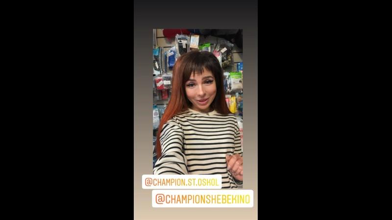 Видео от Championka Championka