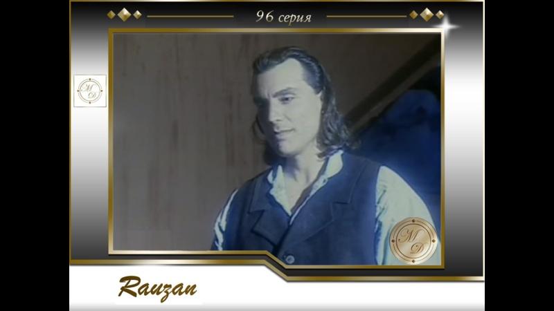 Rauzán Capitulo 96 Раузан 96 серия