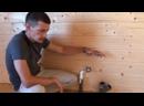 Роскошный Дом монтаж водопровода