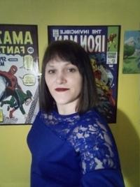Виктория Колачник