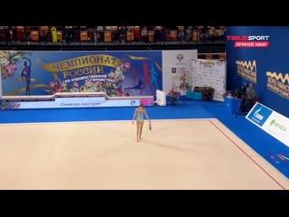 ● Анастасия Симакова - Лента (финал) / Чемпионат России 2021