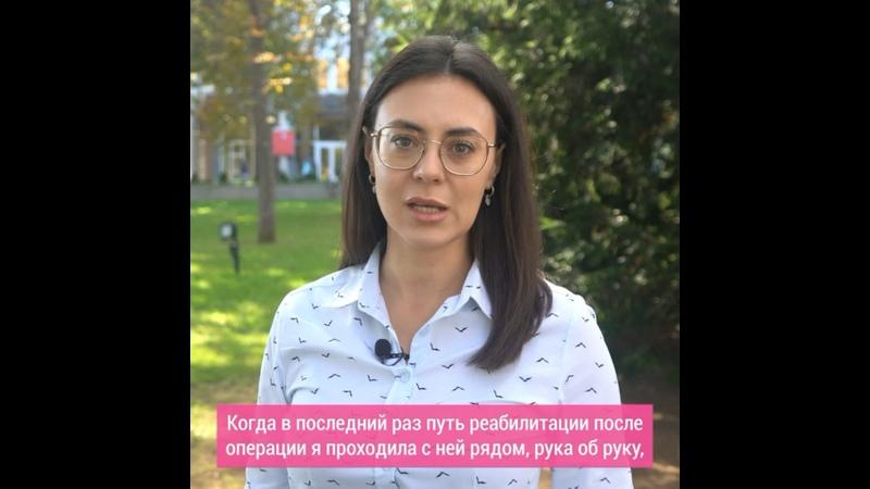 Видео от Ирины Юхиной