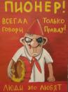 Фотоальбом Сергея Долгова