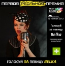 Персональный фотоальбом Елены Князевой