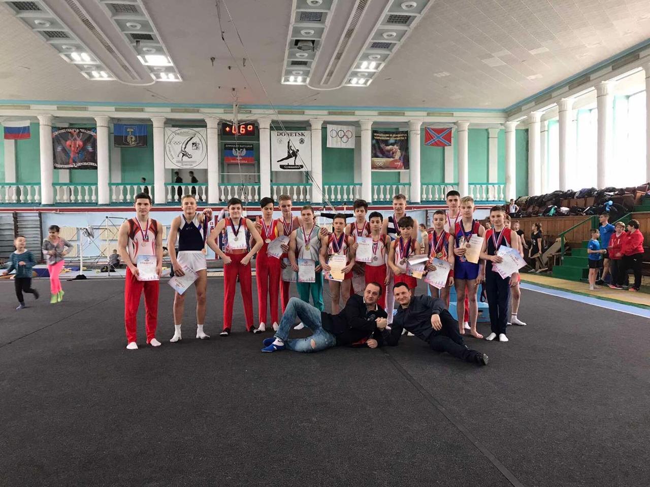Спортсмены города Донецка – победители и призёры республиканских соревнований по спортивной гимнастике