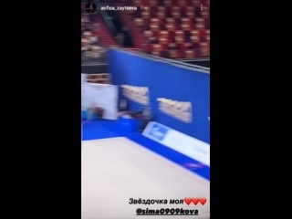 ● Анастасия Симакова - после выступления / Чемпионат России 2021