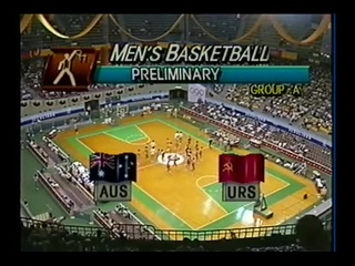 Олимпийские игры в Сеуле. Баскетбол. Мужчины. Австралия - СССР ()