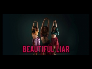 Shakira,Beyonce-Beautiful liar/Choreo Polina Rastegaeva
