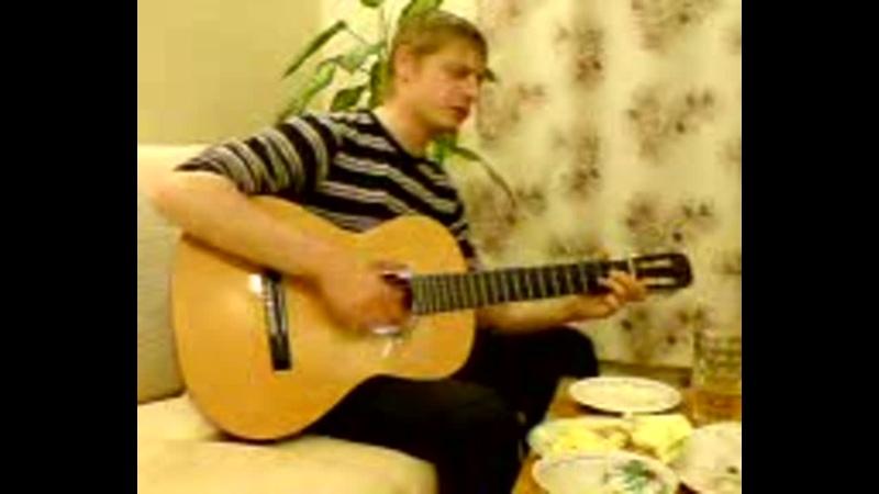 Тебя со мною нет автор С.Г. Аверьянов 13.02.2010г. Невинномысск.