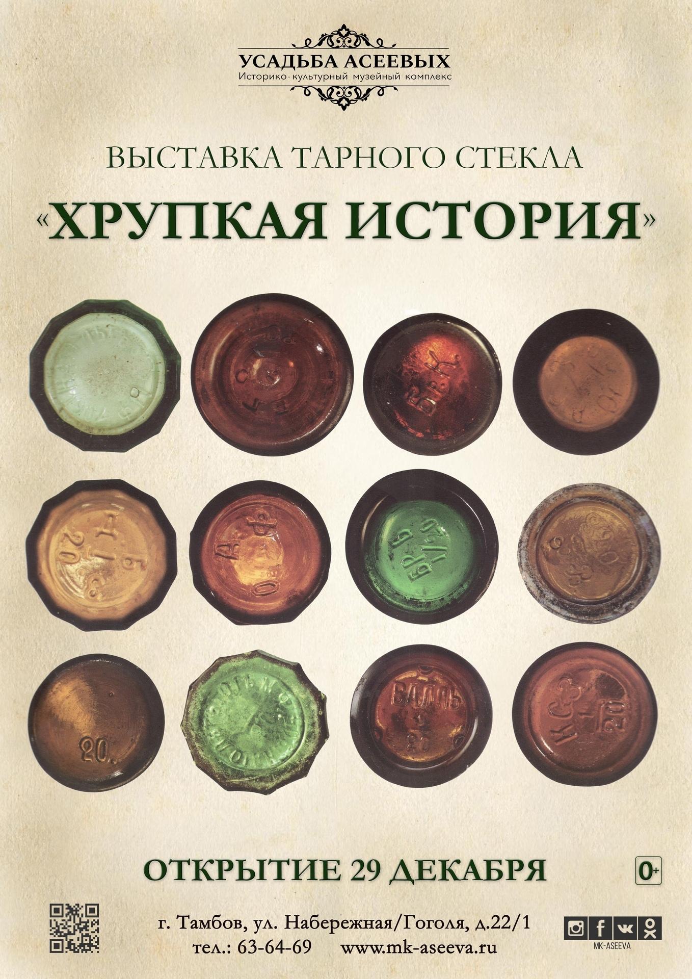 Лыжня России и подготовка ко дню всех влюблённых: афиша от «Блокнот Тамбов». Часть 1