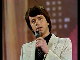Валерий Топорков - Встреча друзей (1982 г.)