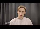 Актерская визитка. Максим Карлов, 23