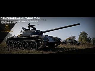"""Катание на танке и БТР / Пострелять из танка / Полигон """"Академия-Милитари"""" 8 (812) 911-16-60 / Санкт-Петербург"""