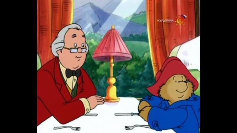 Новые приключения медвежонка Паддингтона Паддингтон в Восточном экспрес 1997 Великобритания Франция Канада вагон ресторан