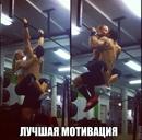 Фотоальбом Никиты Воробьйова
