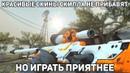Зекин Игорь | Чернигов | 20