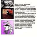 Лысенко Дионис   Санкт-Петербург   20
