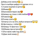 Личный фотоальбом Наташеньки Лугвищик