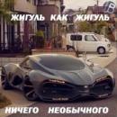 Персональный фотоальбом Дмитрия Чудинова