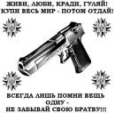 Личный фотоальбом Вани Курганского