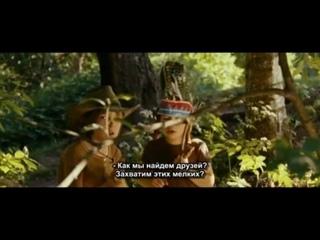 Мальчишки из Скавабёле _ Skavabölen pojat (2009) рус. суб