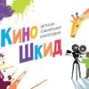 Детская-Киностудия Жираф