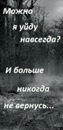 Фотоальбом Валентина Котика