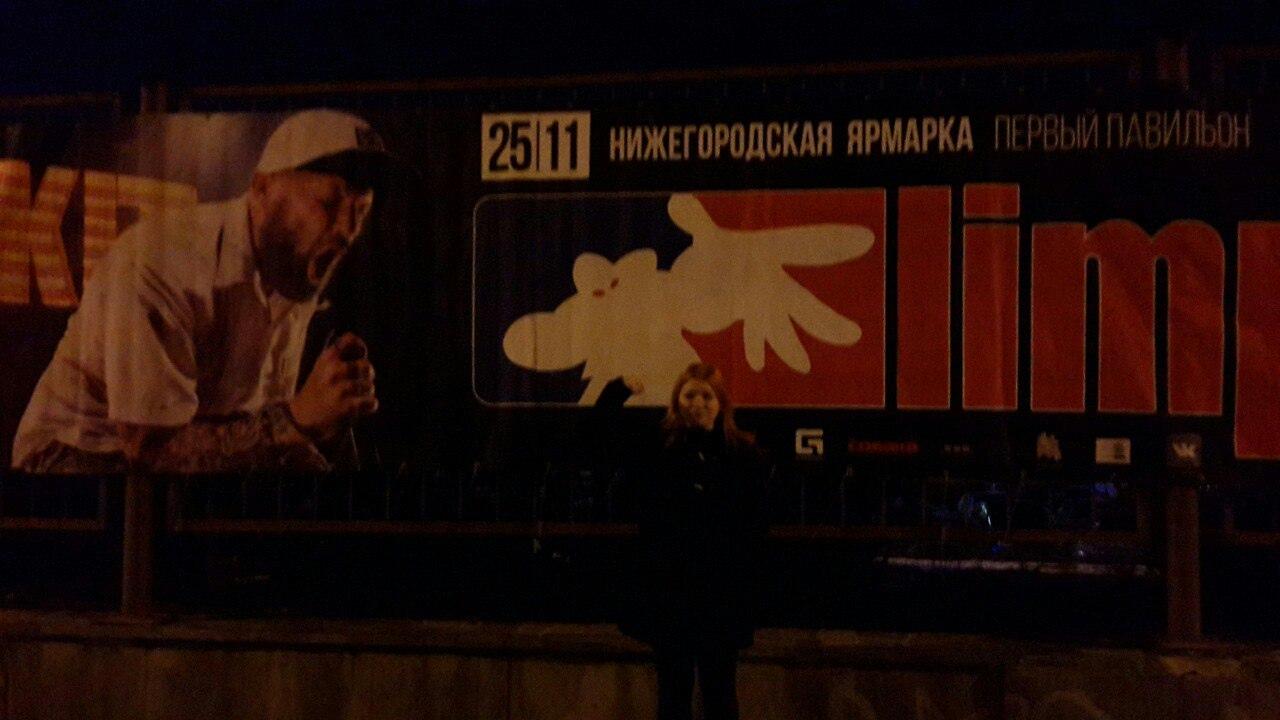 фото из альбома Оли Макаровой №3