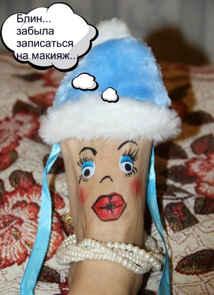 Юлия Ведикова, Красноярск, Россия