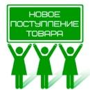 Наталия Наталия, 38 лет, Киев, Украина